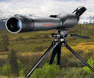 Cuánto cuesta un telescopio Tasco